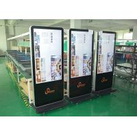 Buy cheap Indoor Ir Control Touch Screen Information Kiosk 178º /  V178º Viewing Angle product