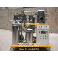 Quality Stainless Steel UCO Purifier | Oil Filter | UCO Regeneration System SYA-50 for sale