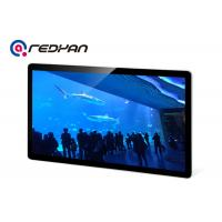 Quality 1080P Restaurant Digital Signage Readable , High Definition LCD Display Signage for sale