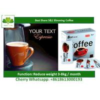 Buy cheap 100% Pure Natural Slimming Coffee , Meal Replacement Herbal Slimming Coffee Diet product