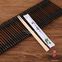 China Diameter 5.5 Japanese Bamboo Chopsticks , Natural Traditional Japanese Chopsticks on sale