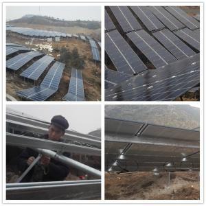 Buy cheap 1580X808X35mm Photovoltaic Solar Aluminium Frame from wholesalers