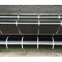 Quality Easy Overlap CFRP Wrap , Carbon Fiber Adhesive Wrap Lightweight Free To Cut for sale