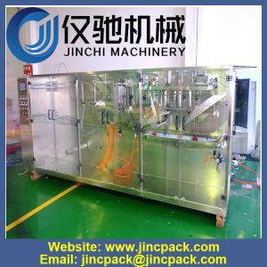 China Horizontal Caron powder detergent powder filling packing machine on sale