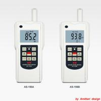 Quality Sound Level Meter AS-156A & AS-156B for sale