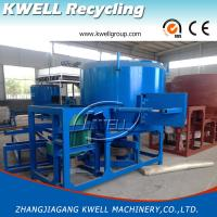Quality Factory Sale Waste Plastic Recycling Machine, PE PP Film, Bag Crushing and Washing Machine for sale