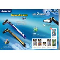 Quality Rubber handle man using New Shaving Razor with changeable blade head for sale