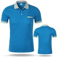 Buy cheap Men Promotional T Shirts Short Sleeve Casual Style 180 Grams Fabric Weight from wholesalers