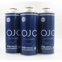 Quality China wholesales camping gas bottles 400ml/227g for sale