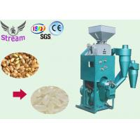 Quality LNTF-S Easy operation wholesale factory/home combined rice mill machine with huller for sale for sale