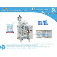 Pouch water filling and sealing machine automatic measuring 500ml, 1000ml, 2000ml, 5000ml
