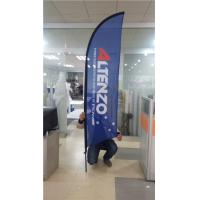 China Digital Printing Blade Feather Flags Banner For Trade Show / Exterior Sign on sale