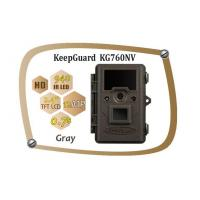 Quality 12MP Infrared Digital Wildlife Camera for Scouting , KeepGuard 760NV for sale