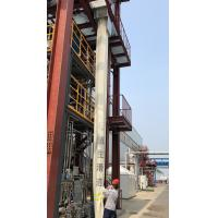 Quality Rapid Evacuation Escape Chute System For High Structures P600mm Entrance for sale