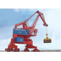 Quality Pedestal Mounted Port Container Crane High Efficiency For Container Lifting Yard for sale