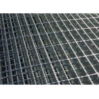 Quality Stair Tread Q235 Serrated Steel Grating , Serrated Bar GratingFor Twisted Bar Walkway for sale