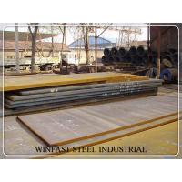 Quality ASME SA20 SA20M Hot Rolled Steel Plate Thickness 6.0 - 80.0mm for sale