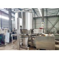 Quality GFG High Efficient Industrial Fluid Bed Dryers For Lotus Ginger Medicine Powder for sale