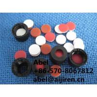 Buy cheap Screw cap polypropylene cap pp cap black cap white cap open-top cap from wholesalers