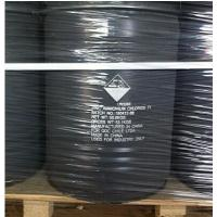 Quality Industry Grade 45/55%; 55/45%; 75/25% Zinc Ammonium Chloride Shandong Factory for sale