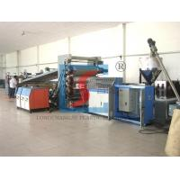 China Board Making Machine Plastic Sheet Extrusion Line For Board Produce on sale