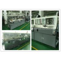 Buy cheap Price of Four Colours Automatic Silk Screen Printing Machine With UV And Flame Treatment product