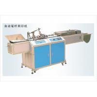 Quality automatic pen screen printing machine for sale