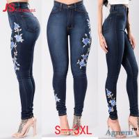 Quality Eco - Friendly Denim Jeans For Women Embroidery Softener Plus Size for sale