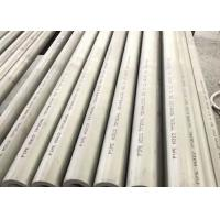 China Astm A73 Seamless Stainless Steel Pipe With High Oxidation Resistance on sale