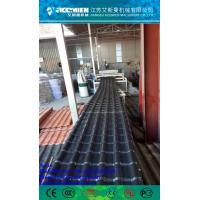 China PVC Synthetic Resin Roof Tile Extrusion Machine for Roofing Tile/Light weight roof tiles/ APVC/UPVC/PVC roofing sheet on sale
