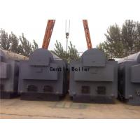 Quality 4000 kg/h steam coal fired industrial steam boilers for carbonated beverage production line for sale