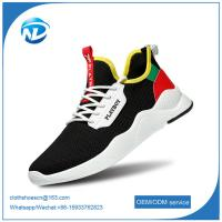 China new design shoes high quality casual shoes  men shoes casual sneaker on sale
