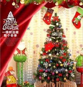 Buy cheap Christmas Tree Light Christmas Ornaments Christmas Decorations product