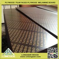 Quality marine plywood for sale