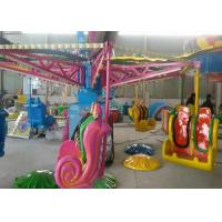 Quality 30KW Double Seats Kids Swing Ride With Non Fading And Durable Painting for sale