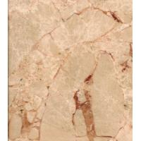 Quality Beige Marble/China Beige Marble /Sofitel Gold Marble for sale