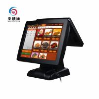 """Quality Double 15"""" Touch Panel Display / Pos Terminal Restaurant Ordering Machine for sale"""
