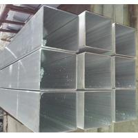 Quality Quality Extrusion Aluminum Square Tubing Hollow Profiles for sale
