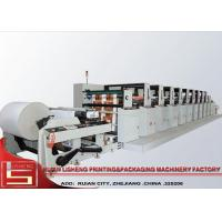 China High efficiency Flexo Printing Unit for Paper , Aluminium - foil Paper , Cardboard Paper on sale