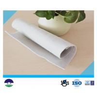 Quality PET  Non Woven Geotextile For Separation for sale