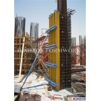 Quality I Beam Single Sided Wall Formwork 6m Height Telescopic Diagonal Brace High Tension for sale
