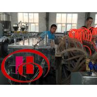 Quality Professional WPC Extrusion Machine Durable PVC And Assistant Feed Material for sale