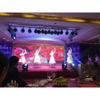 Buy cheap China SMD Indoor P4 Led Advertising Display Screen,video wall, casino with from wholesalers