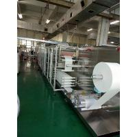 Quality CE Wet Wipes Production Line 19KW Wet Installation Power Full servo motor for sale