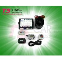 Quality Auto Intelligent car alarm- RFID keyless entry with Engine push start button for sale