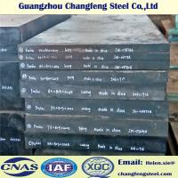 Quality Excellent Polishability Special Alloy Steel For Die - Casting Mold 1.2311 P20 3Cr2Mo for sale