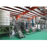 Buy Industrial Liquid Soap Making Machine Energy Saving Automatic Function at wholesale prices