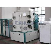 Quality PVD ion vacuum coating machine for sale