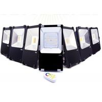 China 50W Industrial LED Floodlights , High Output LED Floodlight Easy Installation on sale