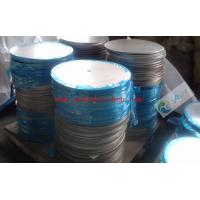 Quality Clad metal for cookware circle/disc/plate,round circle for kitchenware used for sale
